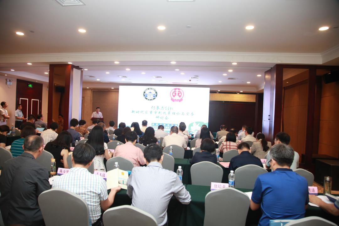 江夏法院成功举办全国性家事审判改革研讨会